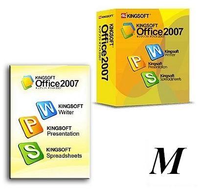 Microsoft office 2007 проблема при установки 1731